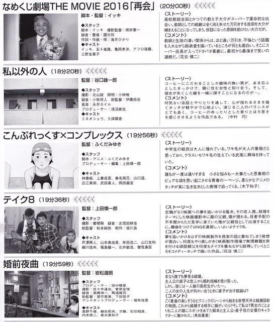 ショートフィルム2_edited-1.jpg