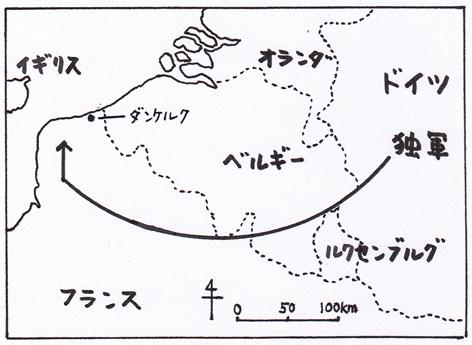 ダンケルク地図_0001.jpg