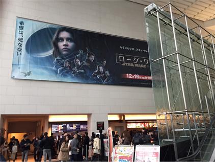 劇場エントランス.jpg