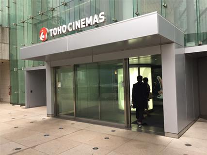 劇場入口.jpg
