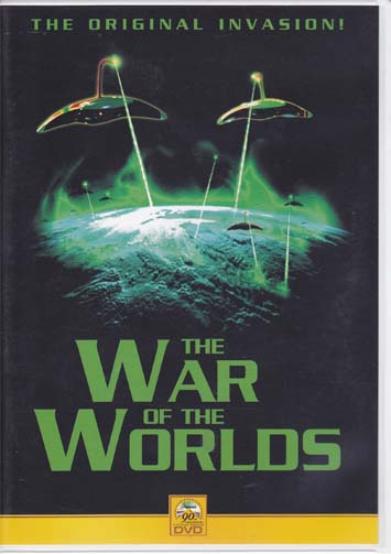 宇宙戦争.jpg