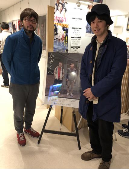 春本監督&梅田誠弘.jpg