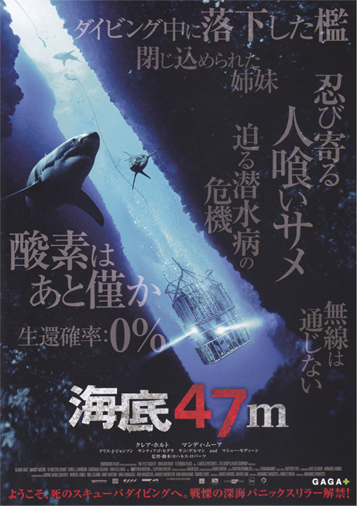 海底47m.jpg