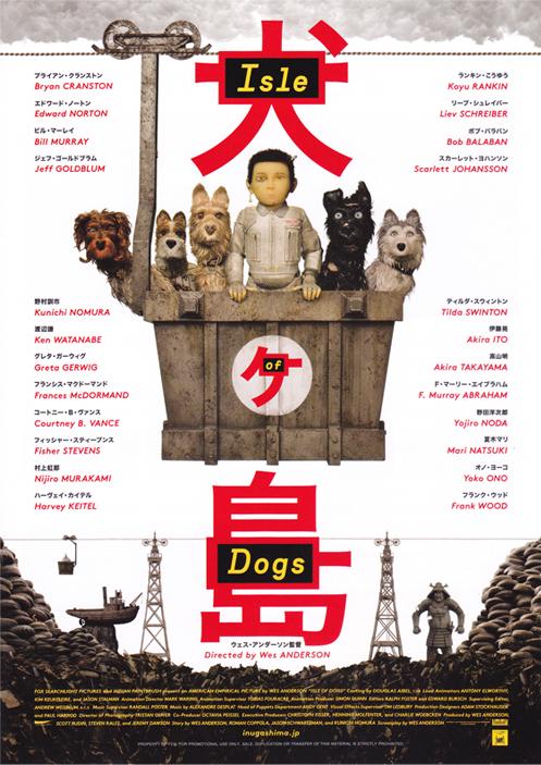 犬が島.jpg