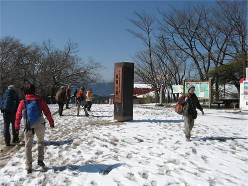 高尾山ピーク風景.jpg