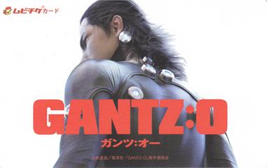 GANTZ O ムビ.jpg