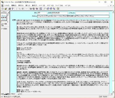 4.ファイルメーカー.jpg