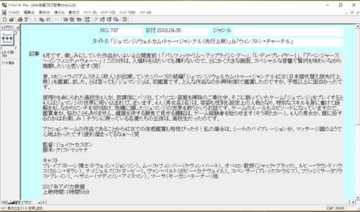 6.拡大版.jpg
