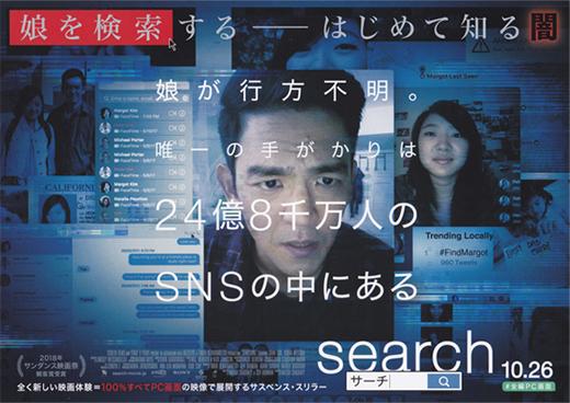 サーチ_edited-1.jpg