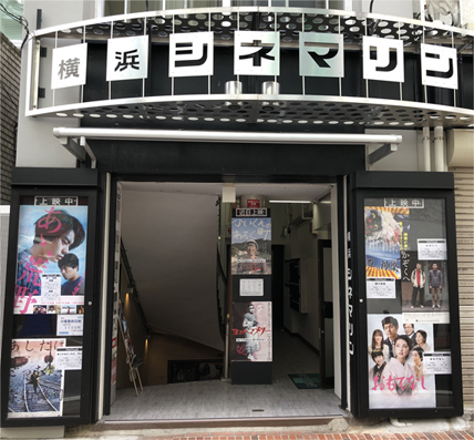 横浜シネマリン入り口.jpg